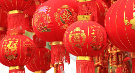 Chinese new year 01 edit