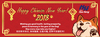 Chinese new year greeting %28front%29